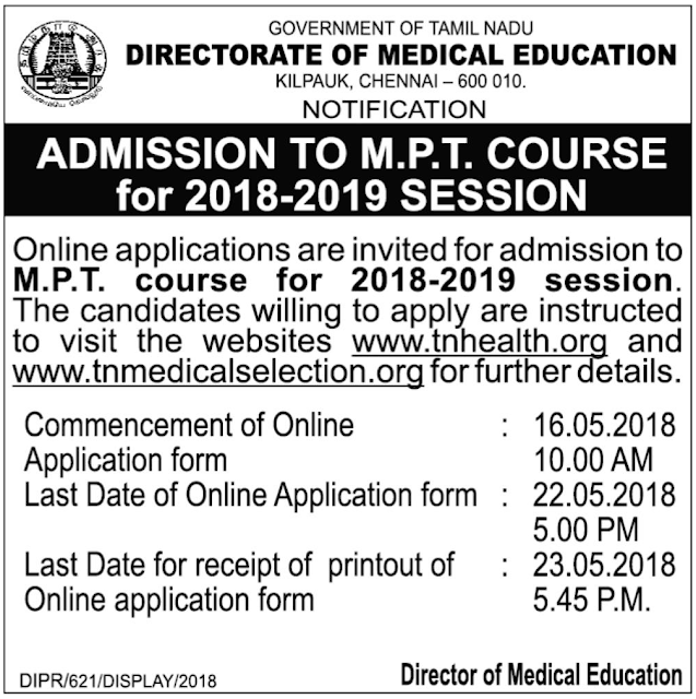 Tamilnadu MPT Courses Admission Notification 2018 --2019