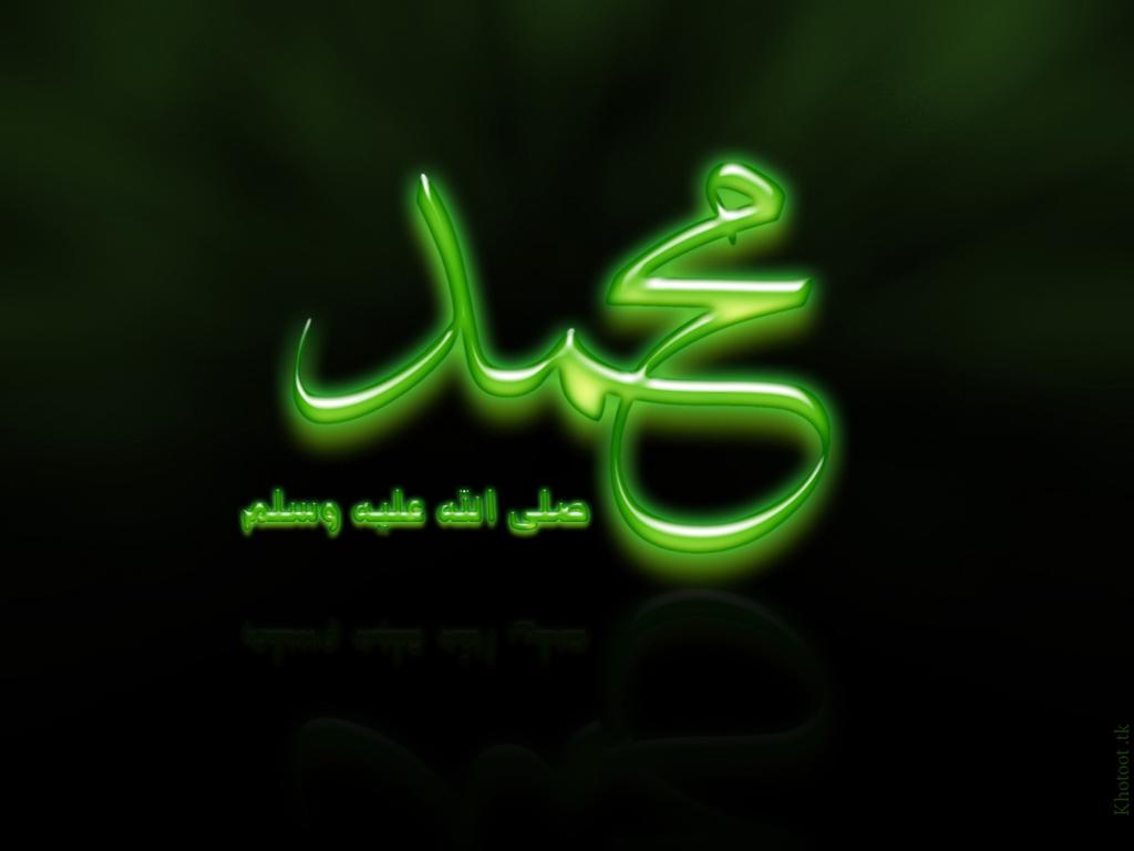 http://3.bp.blogspot.com/-D5sMXxvCKZM/ULPCREqCFAI/AAAAAAAAAyg/BpWuJBBWbM4/s1600/hazrat-muhammad-(pbuh)-name-wallpapers-4.jpg