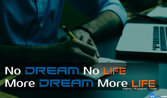 No dream No life More dream More life quote