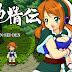 [GAME] [RPG] Shin Sei Den Ver.2.1 [English]