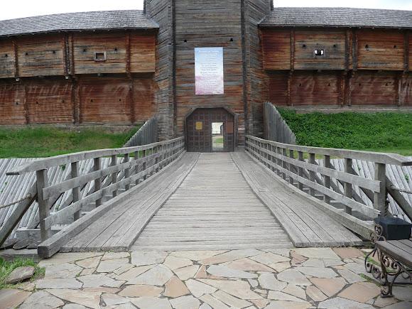 Цитадель Батуринской крепости. Мост через ров