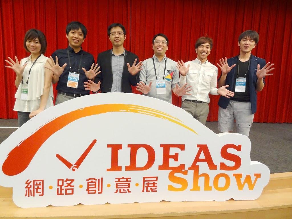 [2014 IDEAS Show競賽結果]台灣團隊VMFIVE、MimiOpen,拿下最多獎項