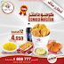 Naif Chicken Kuwait - New Combo Master