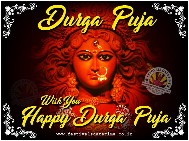 Happy Durga Puja Wallpaper Download, Durga Puja Wallpaper