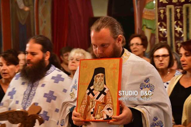Λαμπρός εορτασμός του Αγίου Νεκταρίου στο Ναύπλιο