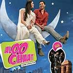 Aamna Sharif Debut Film Aloo Chaat