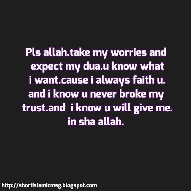ALLAH help me