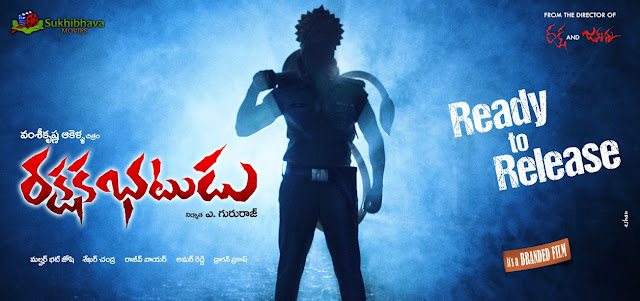 "On April 7, is preparing for the release of `raksakabhatudu  'Capping', a suspense horror ... 'jakkanna' mass commercial entertainer ... Just two citralatone pruv director and all kind of movies that can be enjoyed in the name of director Krishna akella the 'police' fantasy dhrillar image as a different title. Ricapanai, Brahmi, Amazon Prabhakar, Brahmaji, Supreeth (katraju). Adhurs Raghu, Dhanraj Saludos Movies banner in the main roles of the leading real estate magnate. Stylish fantasy film produced by Gururaj 'defensive bhatudu censor the film is full of events and is planned to be released on April 7. On this occasion .. Egururaj producer said - `` our guard all the programs, including the post-production of the film has been completed. Vansikrsnagaru picture of Cathay's police director, is awesome. Araku Valley is in the background of the movie, a ghost of God kapadutaduadento watch the movie. Cestunnam film was released on April 7, police said. Director Krishna said akella - `` under-production film, the film was almost universally positive buzz. The recent release of the first postarki, tijarki tremendas coming Response. Fancy tijartone retuki is selling the rights to the Hindi version alone. The image sensor is full of programs and planning to release on April 7. Usually Police 'defensive antuntam bhatudu. Who will protect whom this film? Protect ceyalannade why our concept. Energy to protect the 'police officer'. The title of the film has been so. Considering that it is like to be a police officer Anjaneya have released the teaser. Dhrilling element in one of the police station. Dhrilling element that stands for ""police,"" said the film cudalsinde. Ricapanai, Brahmi, Amazon Prabhakar, Brahmaji, Supreeth (katraju). Adhurs Raghu, Dhanraj, in the movie Seenu, sattenna, Jyoti, krsnesvarravu, Bhat Madhu Joshi Malhar sinimatographih this film, arth rajivnayar, editingh Amar Reddy, phaitsh Dragon Prakash, prodyusarh egururaj, writing, darsakatvamh akella Krishna."