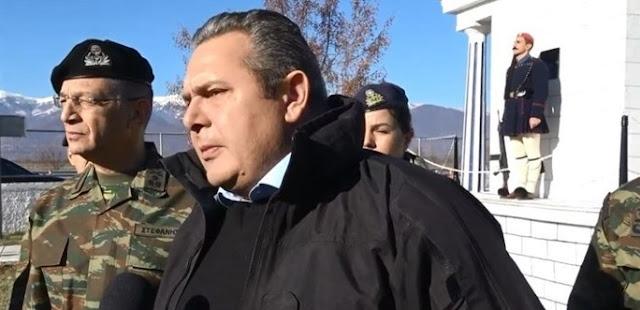 Σήμερα από το φυλάκιο «Νίκη» Μήνυμα Καμμένου προς ΠΓΔΜ: Θα πρέπει να αντιληφθούν ότι η Μακεδονία είναι μία και ελληνική
