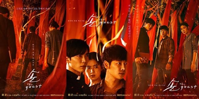 《客 The Guest》公開戲劇海報 黑夜中鮮紅的背景 成功吸引觀眾眼球