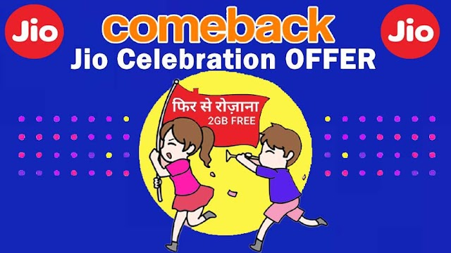 Reliance Jio Celebration Pack come back, Here how To get 2GB daily data extra