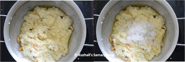 KALKANDU (SUGAR CANDY) PONGAL/ KALKANDU SATHAM RECIPE, KALKANDU BATH RECIPE