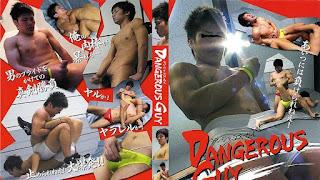 Wrestle Factory Dangerous Guy
