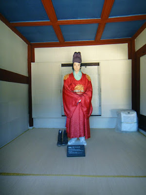 Korean Crown Prince Ceremonial Robe at Jongmyo Shrine Seoul