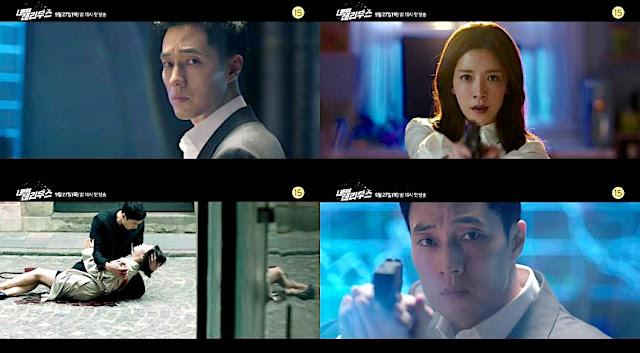 download film korea terius behind me