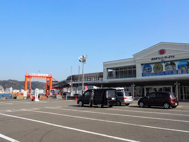 久里浜 東京港フェリーターミナル