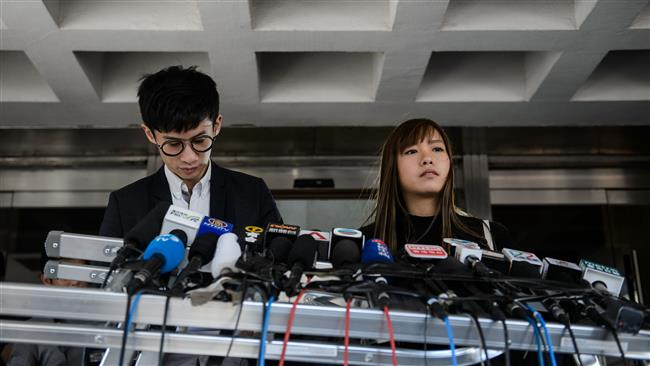 Hong Kong's anti-China lawmakers lose court appeal