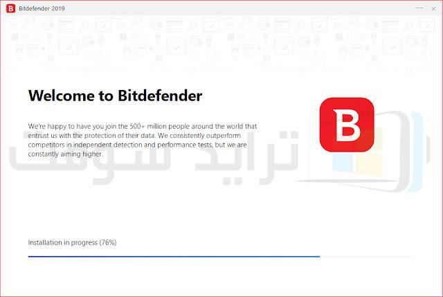 برنامج بت ديفندر الجديد عربي كامل مجاناً