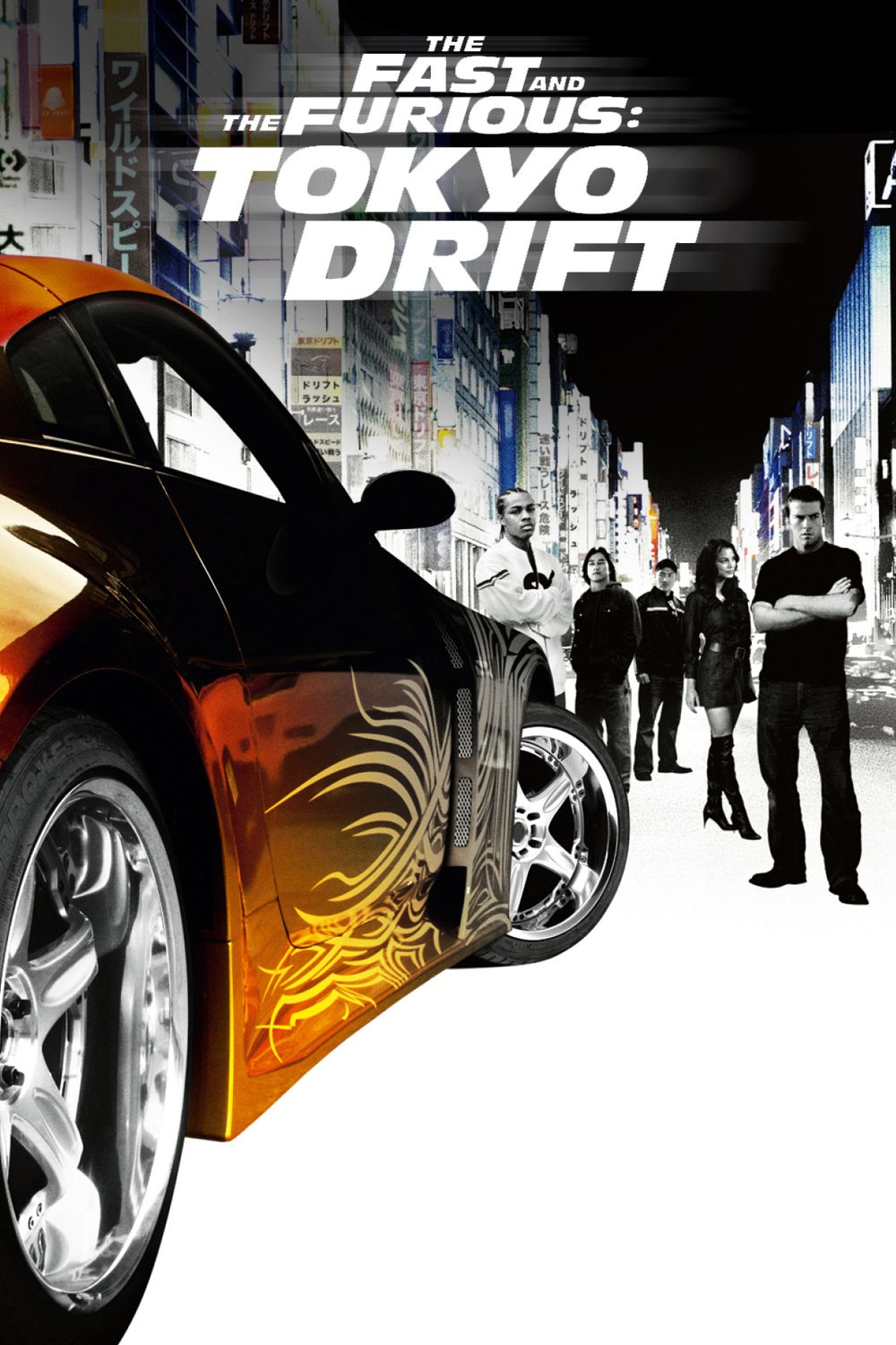 The Fast and the Furious: Tokyo Drift - Wikipedia