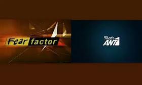 Ποντάρει πολλά στο Fear Factor ο Αnt1!