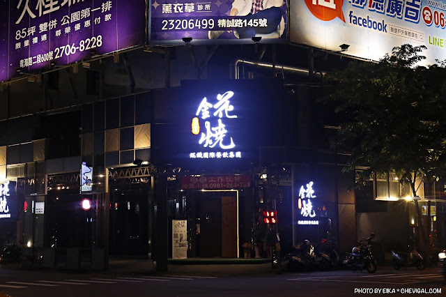 MG 7410 - 全台灣第一家錵燒燒肉店!錵鑶集團最新品牌就在公益路