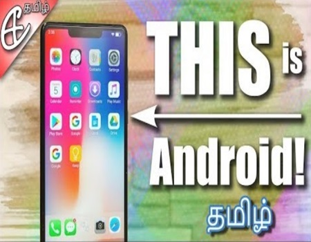 Turn Your Android Into An iPhone X! | Tamil