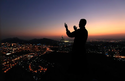 Tentang Blog Doa Dan Dzikir