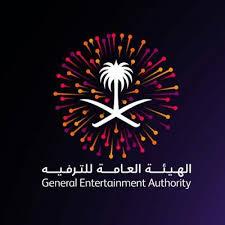 السعودية تعلن عن افتتاح 40 دار سينما في 15 مدينة