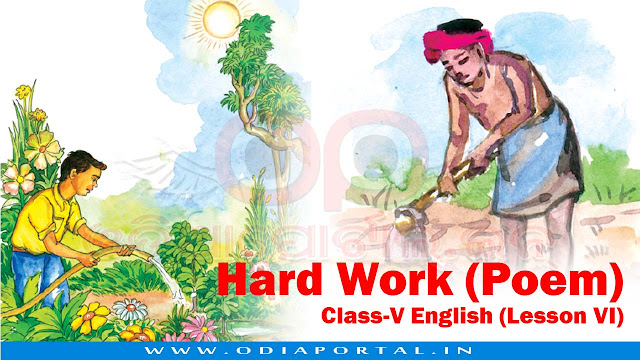 Hard Work (Poem) - Class-V English (Lesson VI) - Text, Activity and Answers, opepa books,