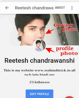 Google me apni photo add kaise kare 2