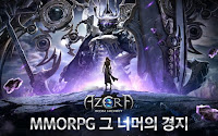 AZERA: Iron Heart CBT (Unreleased) APK + Official APK