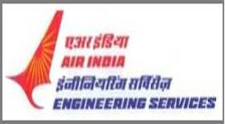 Air India Engineering Services Limited,, Air India Limited, Air India, Graduation, Diploma, Aircraft Technician, Technician, freejobalert, Sarkari Naukri, Latest Jobs, Hot Jobs, air india logo