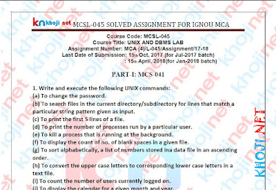 IGNOU MCSL-045 SOLVED ASSIGNMENT 2017-18 FOR MCA 4TH SEMESTER