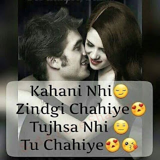 Love Quotes In Hindi The 95 Best Romantic Love Quotes in Hindi with Images Love Quotes In Hindi