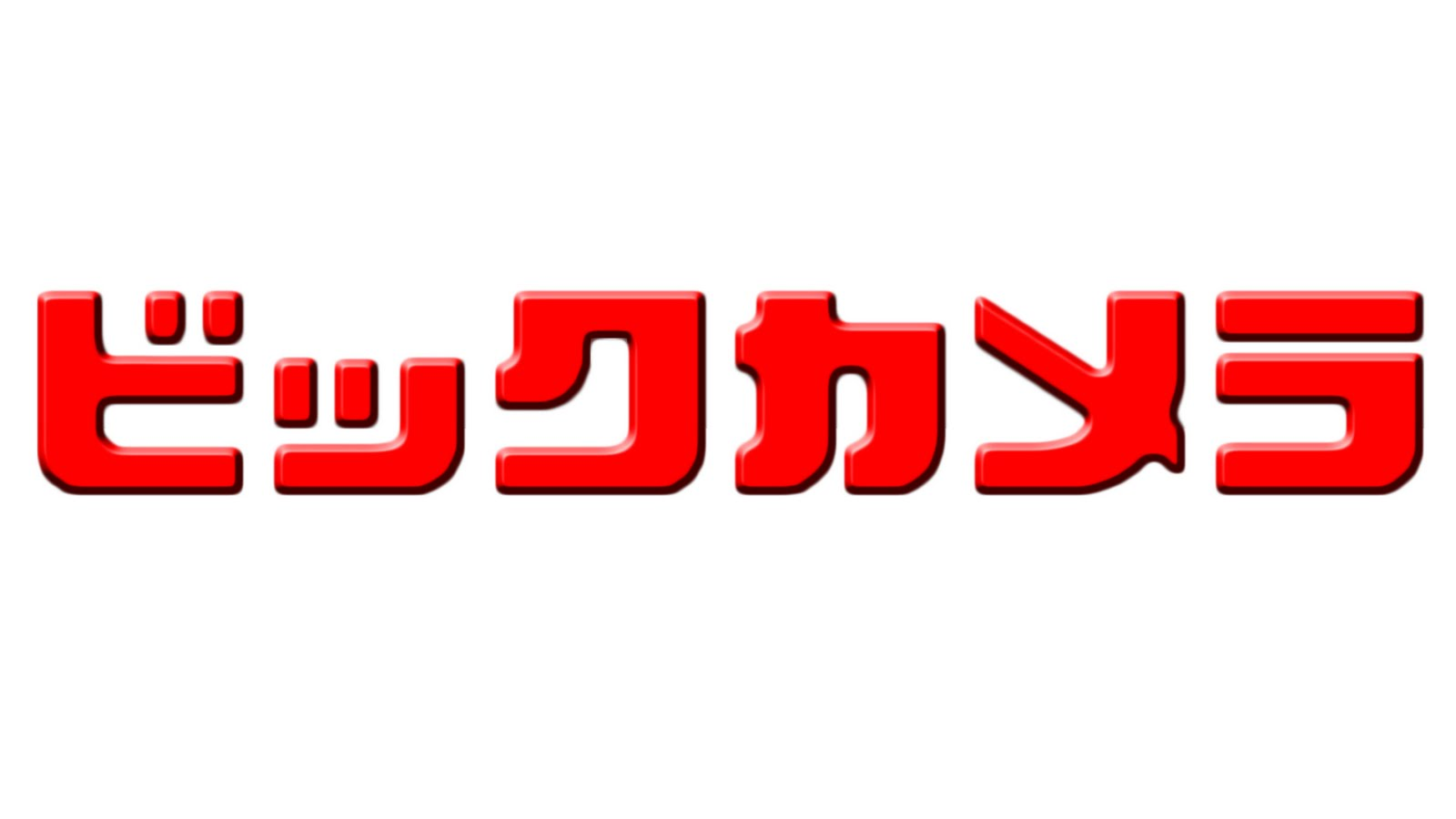 Bic Camera Logo | Soviet Exxon