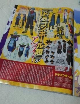 Segundo essa imagem, Goku e companhia poderiam ir ao Universo 10 para investigar a procedência de Black.