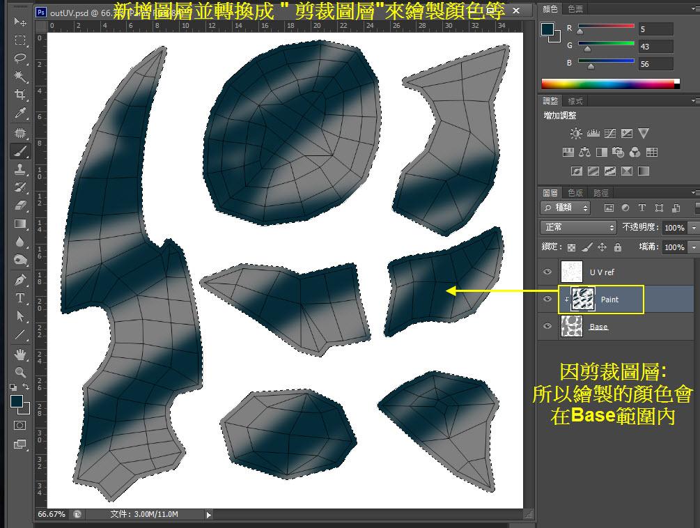 Blade UV Mapping 28