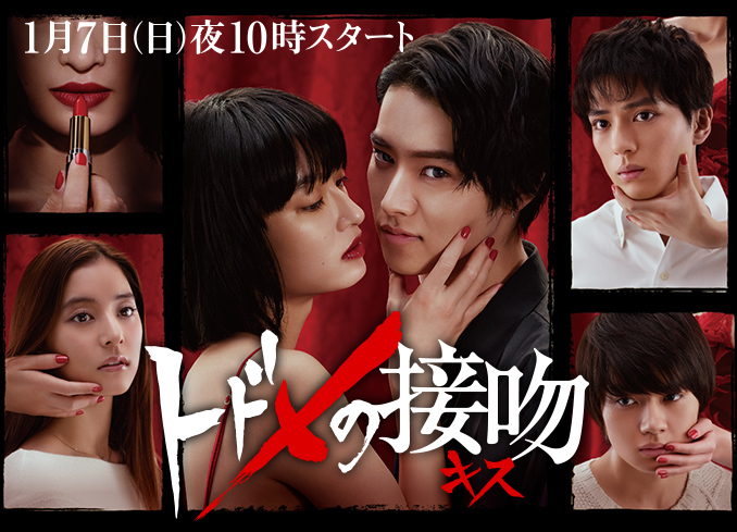 Download film jepang death note the movie subtitle indonesia.