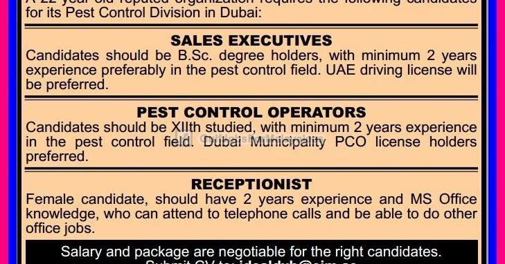 pest control technician salary