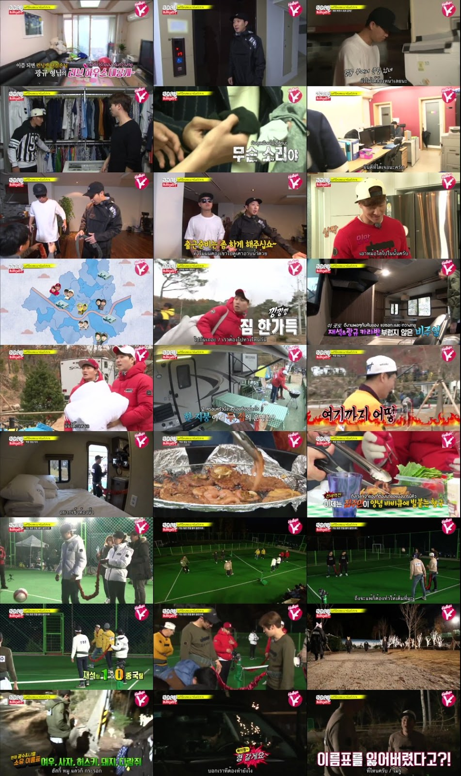 Runningman Sub Thai EP274
