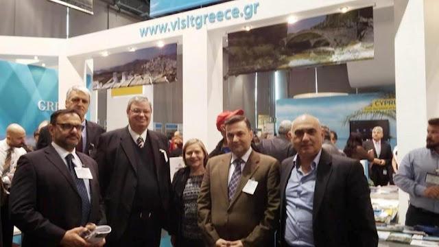 Συμμετοχή της Περιφέρειας Ηπείρου σε τέσσερις διεθνείς εκθέσεις τουρισμού