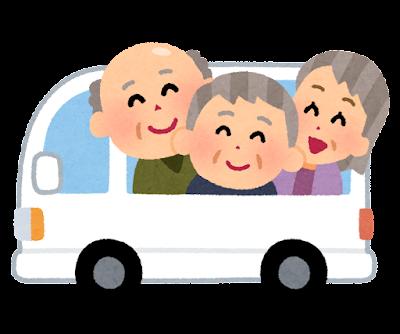 デイサービスの送迎車のイラスト(白髪)