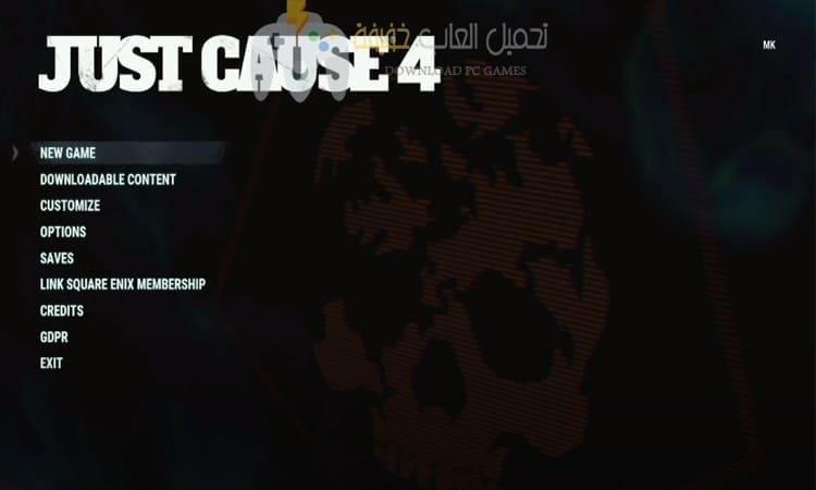 تحميل لعبة Just Cause 4 للكمبيوتر مضغوطة