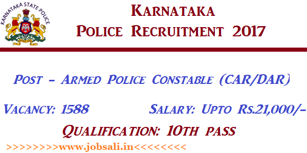 Karnataka Police recruitment 2017, Karnataka State Police Vacancy, Govt jobs in Karnataka
