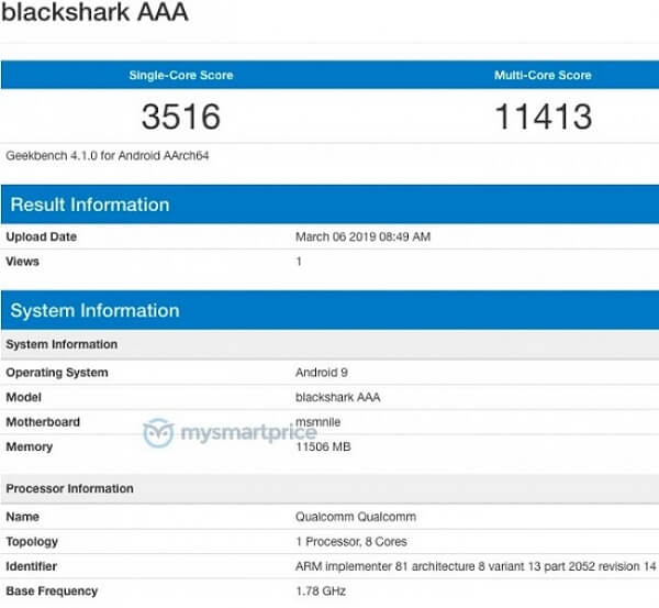 هاتف Black Shark 2 يظهر على منصة Geekbench مع معالج Snapdragon 855