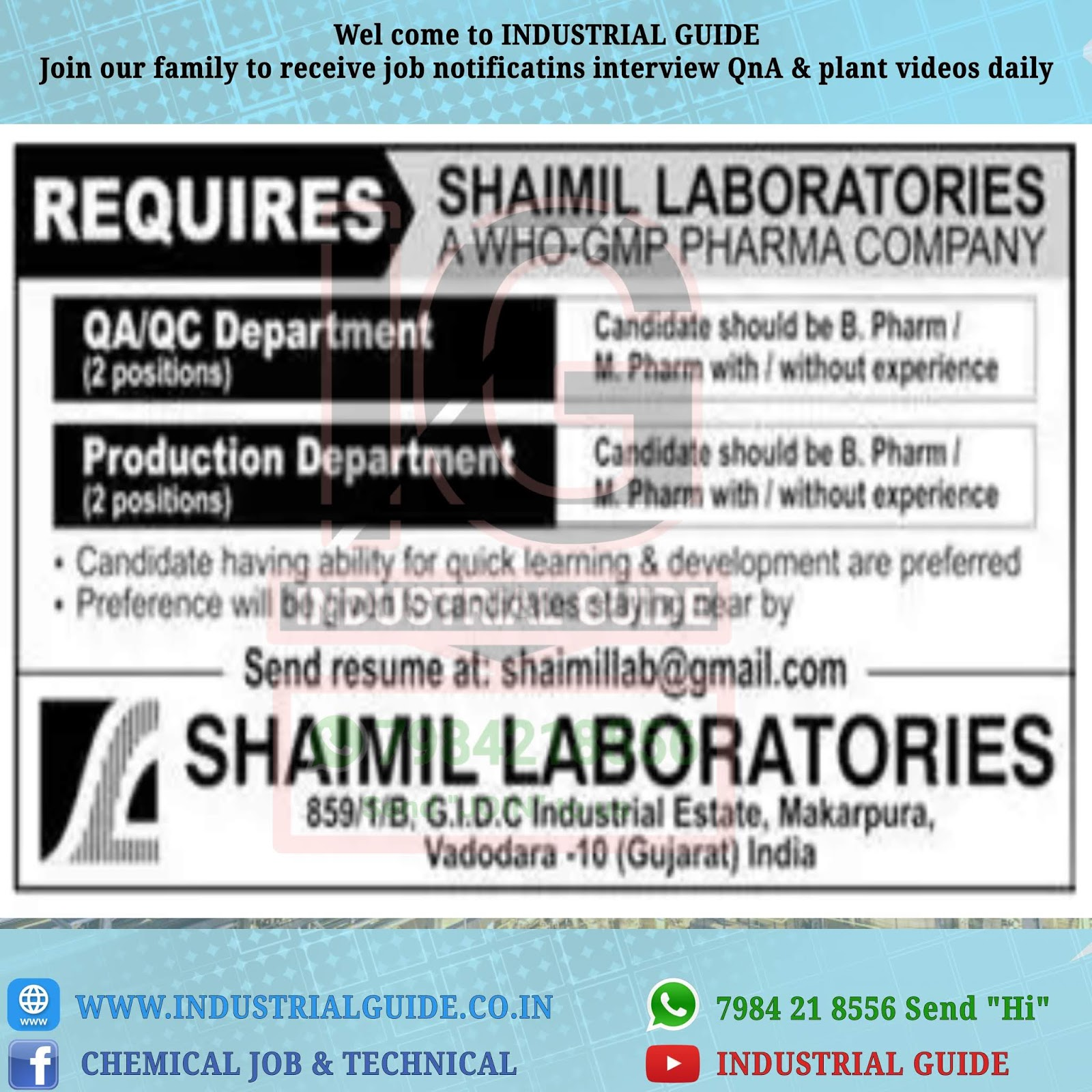 Industrial guide: Shaimil laboratories urgently required for