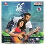 Tej-I-Love-You-2018 Top Album