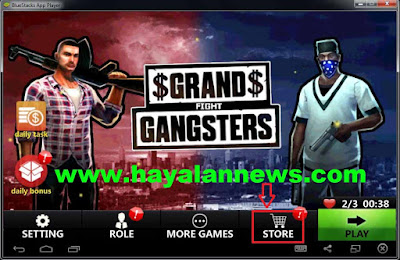 Cara gratis beli senjata the dust game grand gangsters 3D