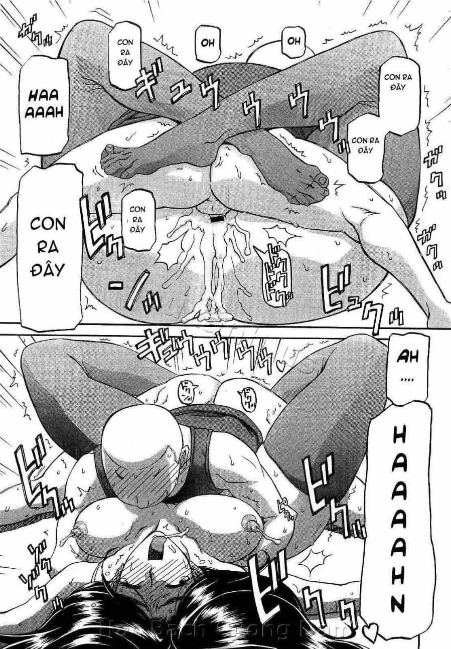 Hình ảnh hentailxers.blogspot.com0078 trong bài viết Manga H Sayuki no Sato