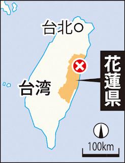 台湾 地震